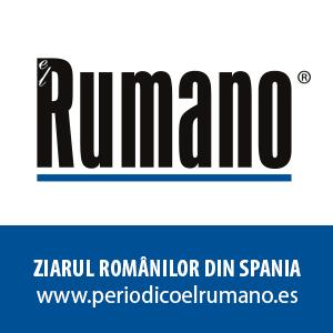 El Rumano-logo