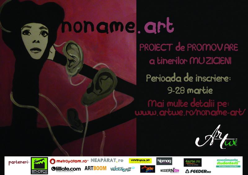 noname.art_