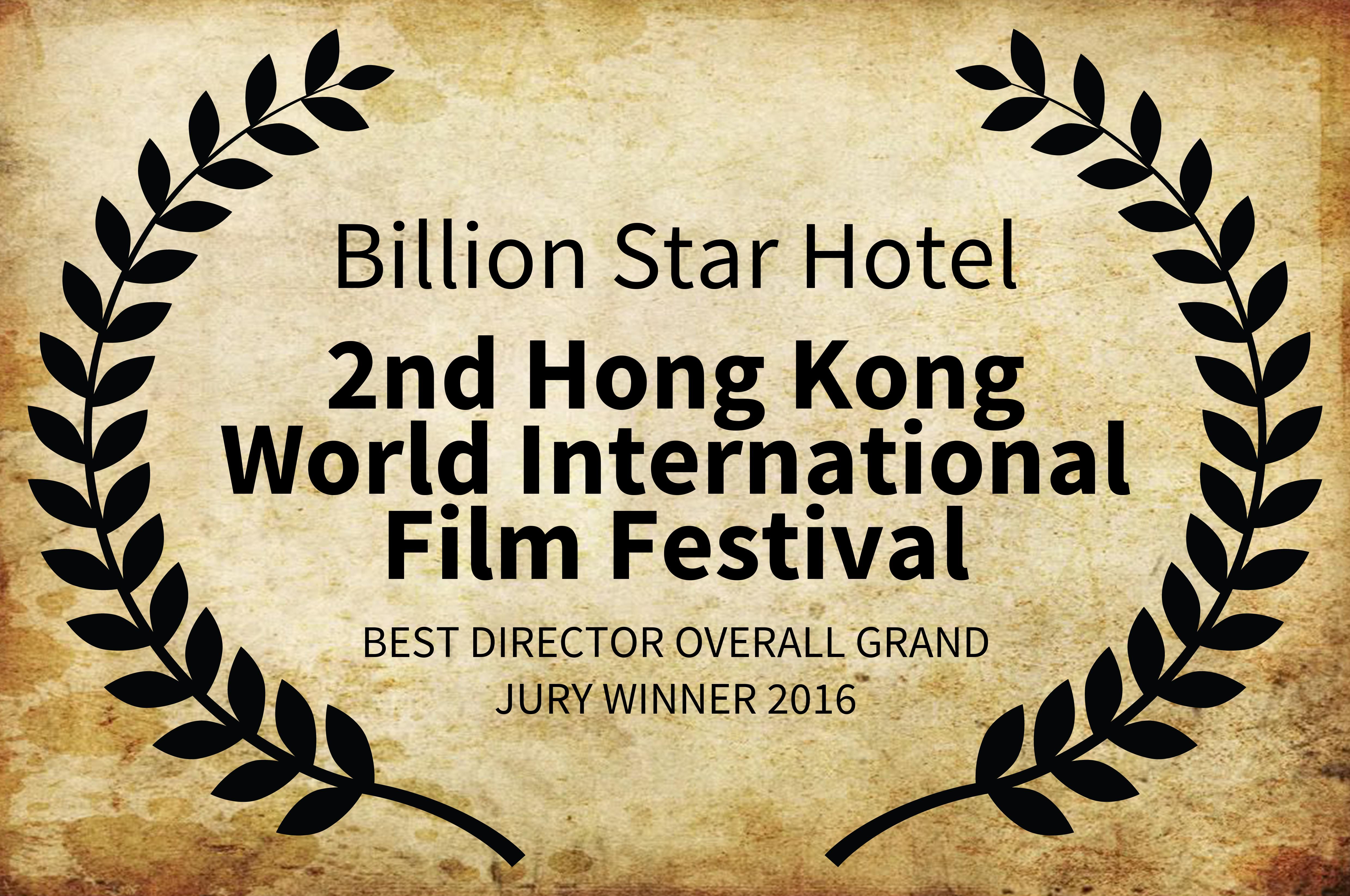19 premii internationale pentru filmul Billion Star Hotel (+52 de selectii)
