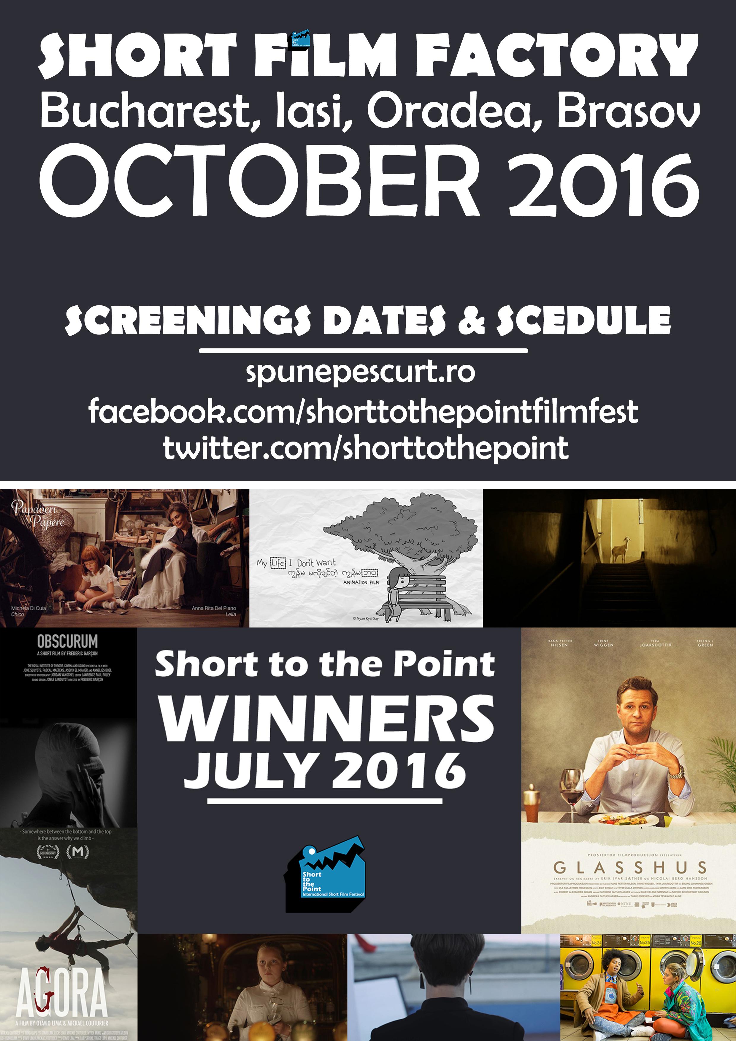 Fabrica de scurt metraje (Short film factory) – Octombrie 2016